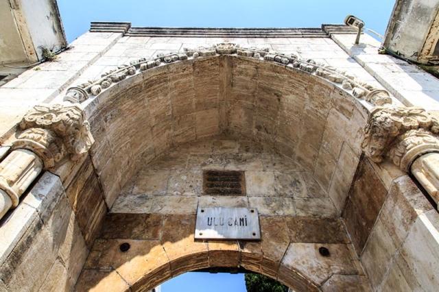 Ulu Camii, Antakya